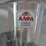 bere greceasca